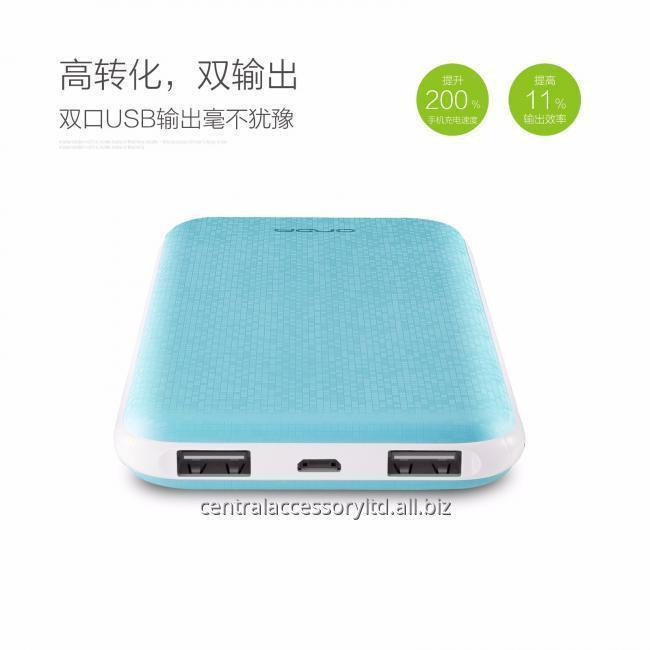 cell phone battery pack charger