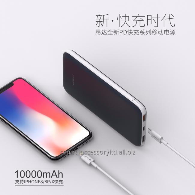 Portable Mobile Charger Wholesaler