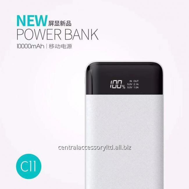 Portable Instant Charger Supplier
