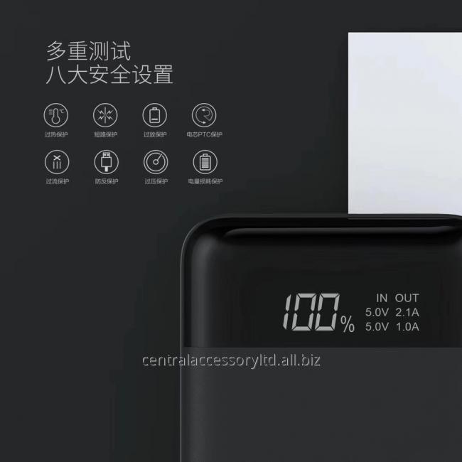 Mobile Instant Charger