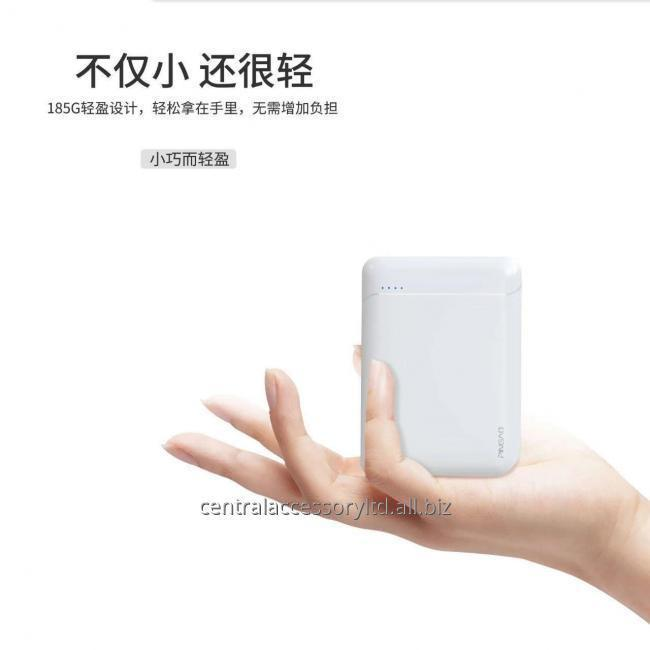portable usb charger Manufacturer