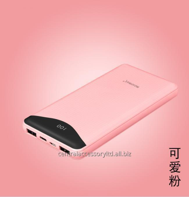 battery powered portable charger