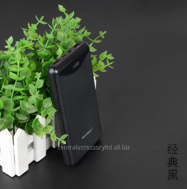 mosomax-M7106 power bank portable phone charger