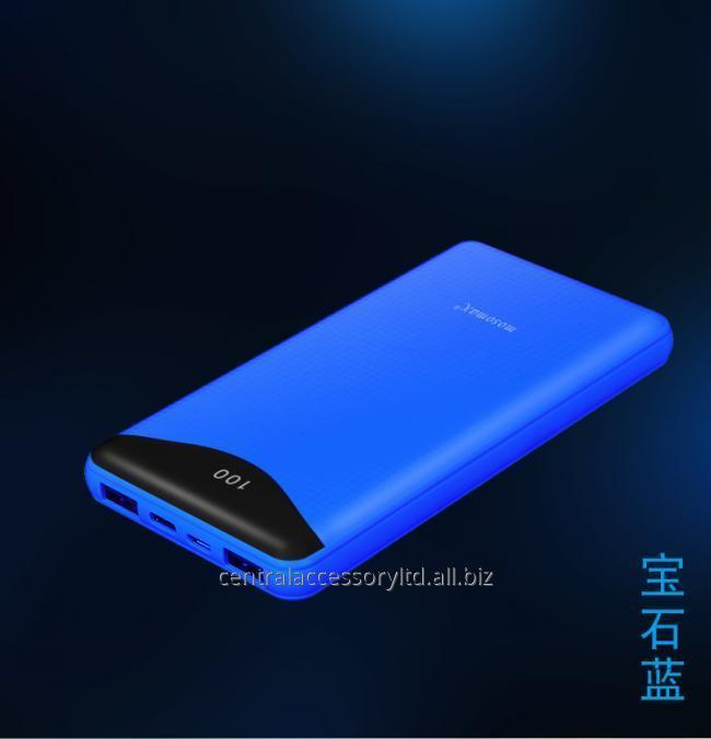 fastest portable phone charger