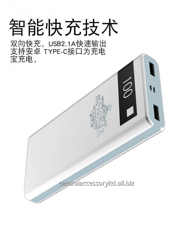 Mobile battery bank Wholesaler