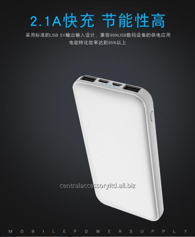Автомобильное зарядное устройство Power Bank