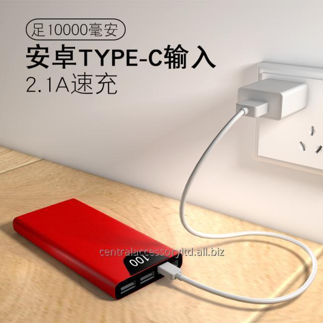 mosomax-M7108 portable recharger Supplier