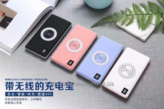 wireless charging external battery