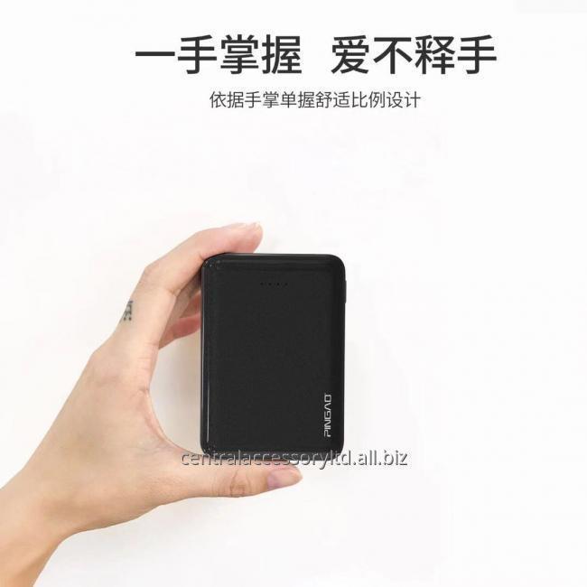 зарядное устройство сотового телефона