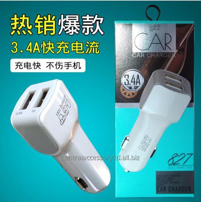 LKT-827 fast car charger