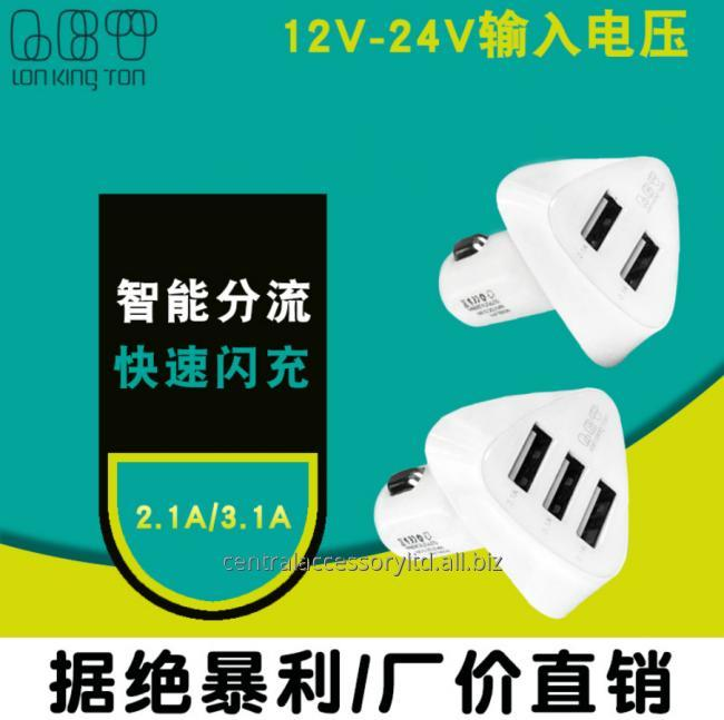 LKT-816 mini usb car charger