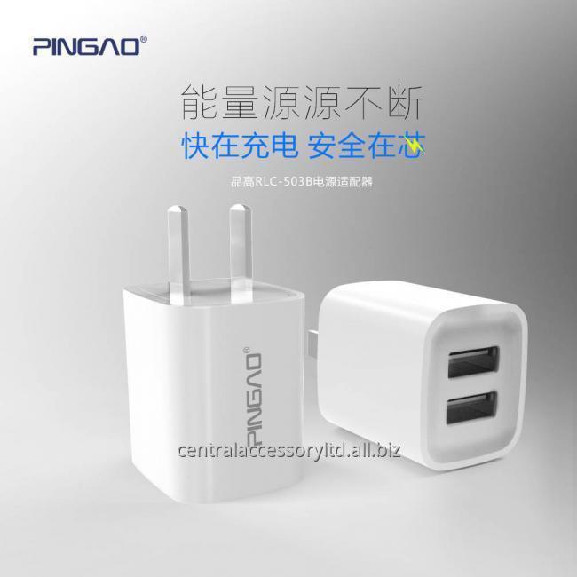 PINGAO RLC-503B travel phone charger