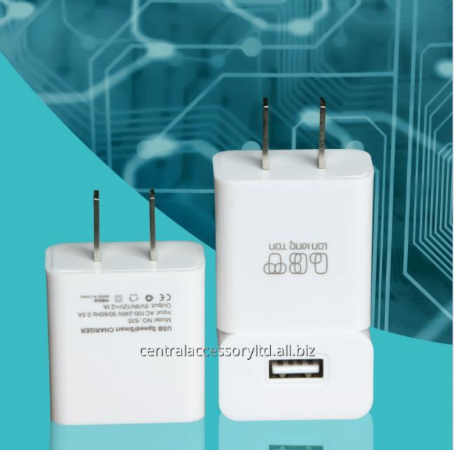 LKT-635 Cell phone travel charger Supplier