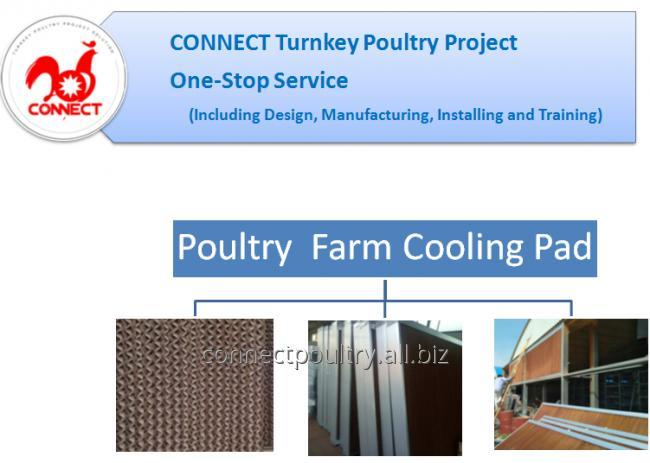 CONNECT broiler house cooling pads