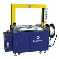 自动封箱-打包机-EPA200-A全自动