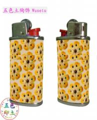 Jewellery lighters