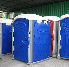 WC cabins