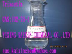 Triacetin  Glyceryl triacetate CAS:102-76-1