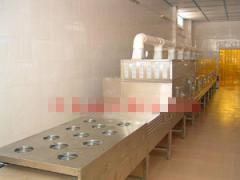 微波香精香料干燥杀菌机