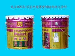 WDAH-05电线电缆防火涂料