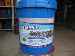 Antifreezes