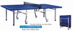 Kw-301A双折移动式乒乓球台
