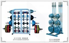 Weight-lifter bars
