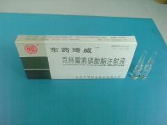 Clindamycin Phosphate Injection