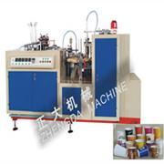 JBZ-B Paper Cup Machine