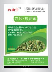 6%井.240亿枯草芽孢粉剂