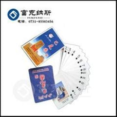 Paying-cards
