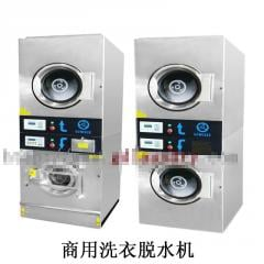 ### S ### tack washer dryer