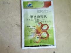 甲基硫菌灵 thiophanate methyl