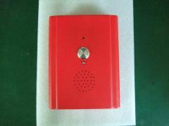 火灾紧急求助电话(KNZD-13)