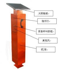太阳能应急通讯电话机(G3000)
