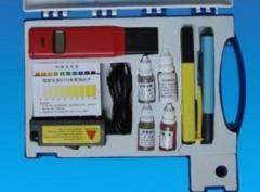 Water Quality Analyzer TDS Meter