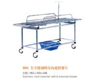 Handrails universal, adjustable, folding for beds