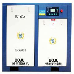 螺杆式压缩机(皮带传动):BJ-60A