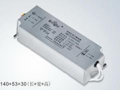 70W-DX- Metal Halide Electronic Ballast