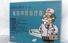 Apparatuses for health rehabilitation