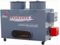 Greenhouse Oil Fired Hot Air Generator (JYL-A)