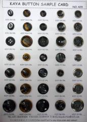 Uniforms buttons