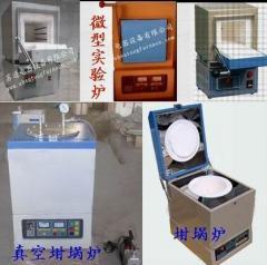 微型实验炉 /坩埚炉