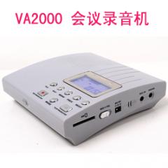 会议录音机 VA2000