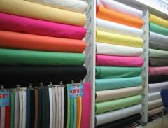 Cloth, factory, cotton
