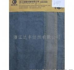 Cloth jeans