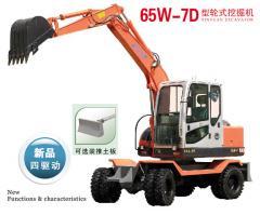 65W-8DF型四轮驱动挖掘机