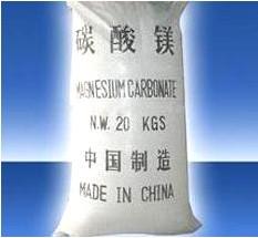 工业级(合格品)碳酸镁