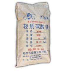 碳酸镁超细一级(轻质)