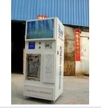 自动售货机,自动售水机,投币机